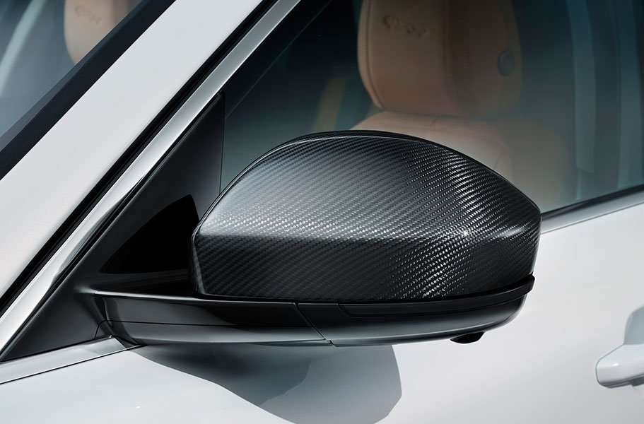 F-PACE Carbon Fibre Mirror Covers