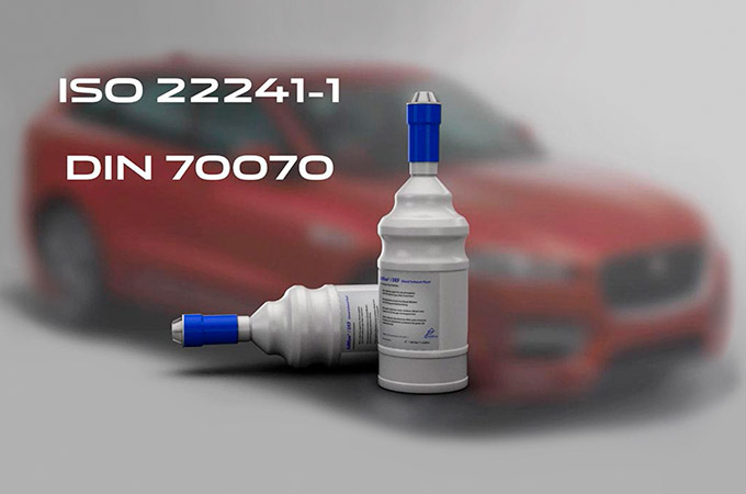 Jaguar F-PACE's Diesel Exhaust Fluid, also know as AdBlue, AUS 32 or ARLA 32 information video.