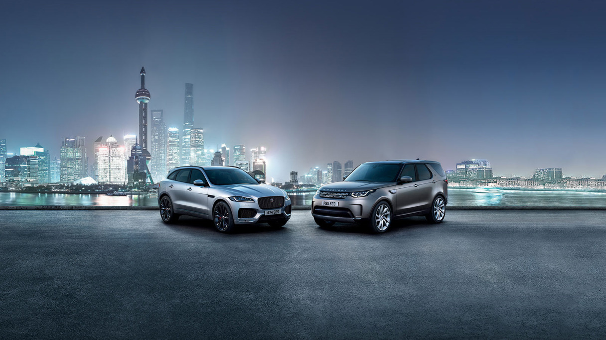Jaguar and Land Rover - Complete Range of Vehicles.