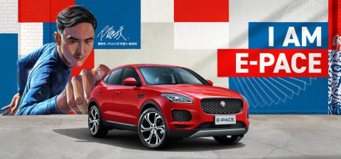 IW_E-PACE_1366X460