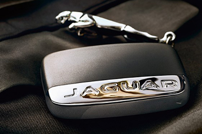 Jaguar Car Key.
