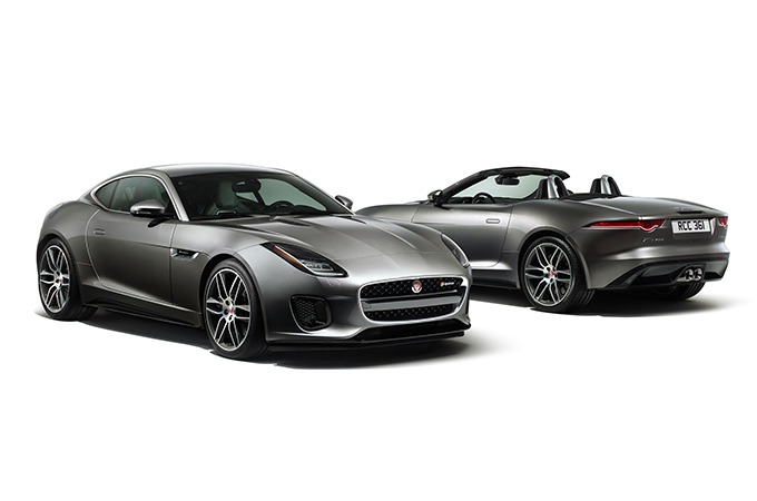 F-TYPE R-Dynamic exterior front and rear