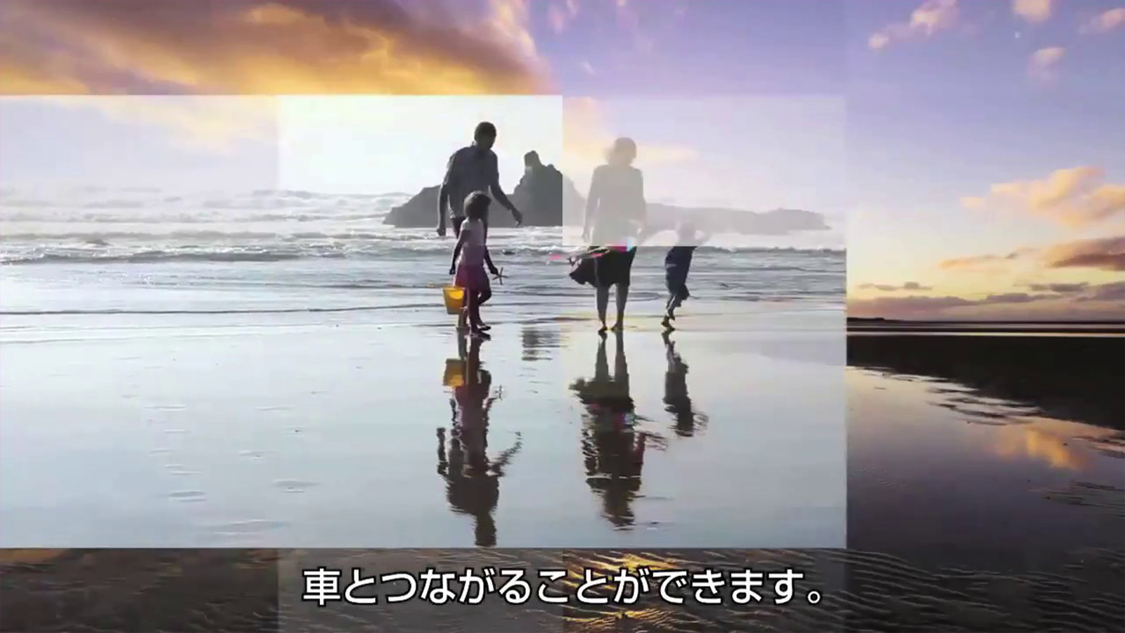 InControl Protect Video (Japanese).